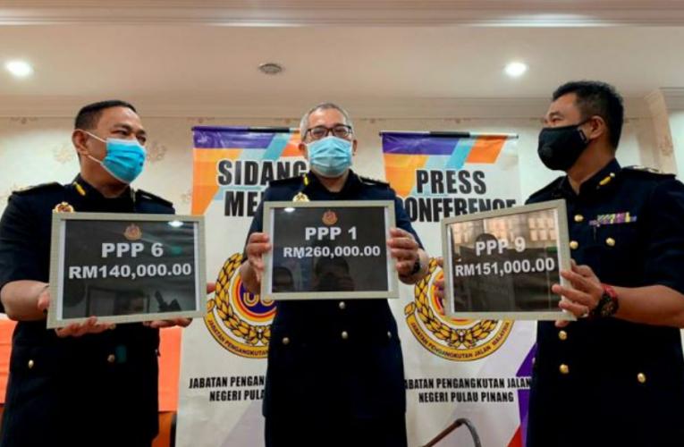 Nombor Plat PPP1 Dibida RM260,000